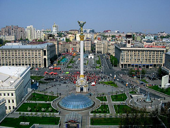 Ukrainian foreign ministry threatens worsening relations with Armenia