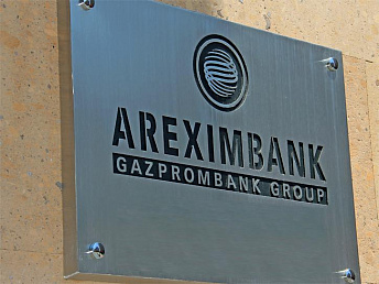 Areximbank - Gazprombank Group and Rosgosstrakh-Armenia offer insurance of international travels
