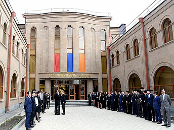 New academy of justice building inaugurated in Yerevan
