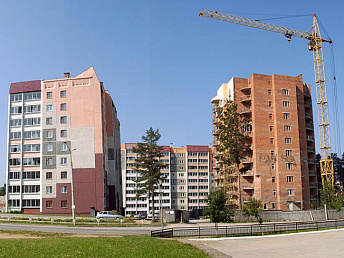Average price of housing in Yerevan grew by 0.1 percent in first quarter of 2014