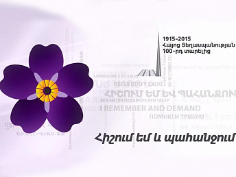 Forget-me-not to symbolize centenary of Armenian genocide