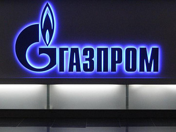 Gazprom to leave Moscow – mass media