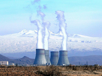 Armenian delegation off to Moscow to attend AtomExpo 2014