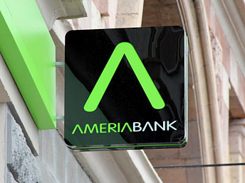 Net profit of Armenia's Ameriabank amounts to AMD 6,2 billion in 2013