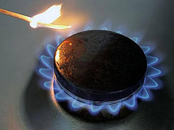 Caloric value of natural gas supplied to Armenian households within permissible standard – consumer watchdog says