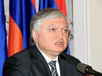 Armenia welcomes U.S. Senate Committee Resolution on Armenian Genocide