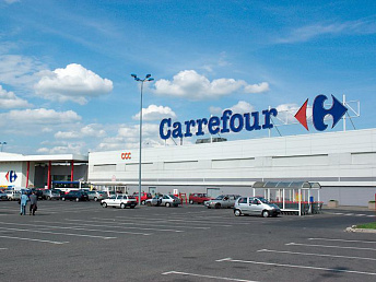 Carrefour to set up its first store in Armenia in third quarter of 2014 at Yerevan Mall