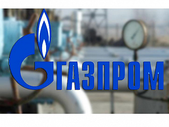 Gazprom to develop gas master plan for Armenia