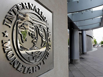 Recent IMF EFF project may be the last with Armenia - Horton