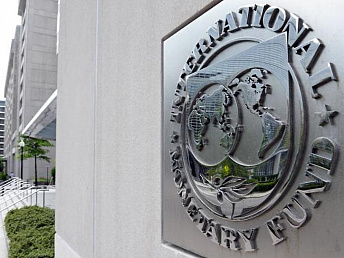IMF to support pension reforms in Armenia