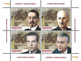 Armenian postal operator issues stamps dedicated to legendary soviet intelligent agents