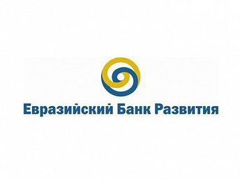 EDB says Armenia's accession to  customs union to have positive effect on its economy