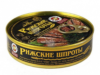 Russian veterinary inspectorate finds carcinogen in Latvian sprats