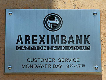 Areximbank–Gazprombank Group planning to increase loan portfolio to 98bln drams in 2014