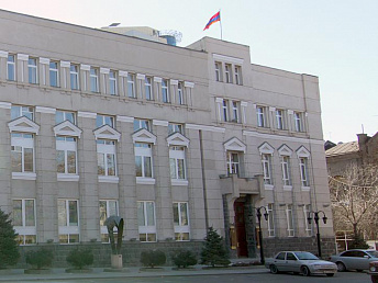 Central bank revises downwards its growth projection for Armenia to 4.1%-4.8 %