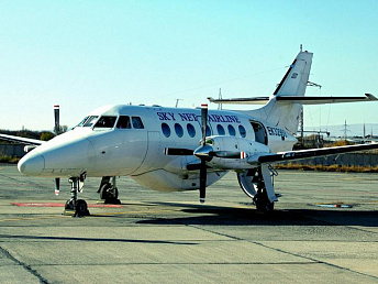 Armavia's aircraft put on sale