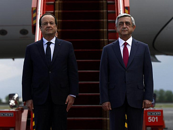 French president arrives in Armenia