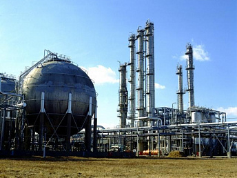 Armenian government to set up commission to look into Nairit chemical plant