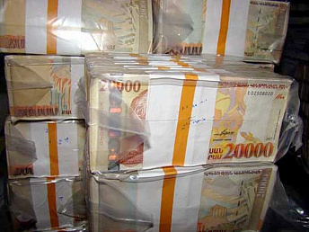 Armenia's monetary stock reaches AMD 1 545.4 billion by late December 2013 - 5.1% month-on-month growth