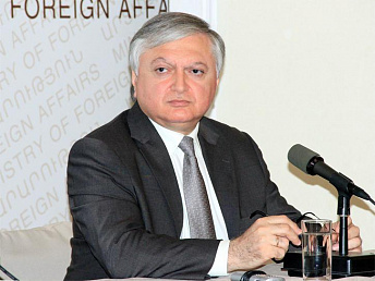 Armenia's foreign minister calls on UN to prevent use of Turkish territory by Syrian extremists