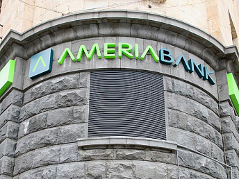 Ameriabank launches its contact center