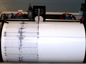 3.3 magnitude earthquake registered in Armenia
