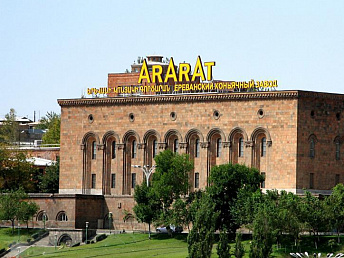 Visitor center at Ararat cognac factory starts working with no day off