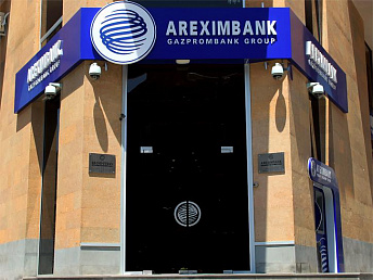 Tourism students go on sightseeing tours in Armenia funded by Areximbank-Gazprombank Group