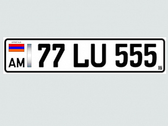 New-standard vehicle plate numbers already available in Armenia