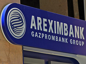 Areximbank – Gazprombank Group intends to build up its loan portfolio to AMD 98 billion this year