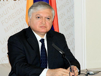 Armenian FM to open Embassy in Vatican