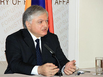 Armenia hopes to sign customs union accession documents in May, minister says