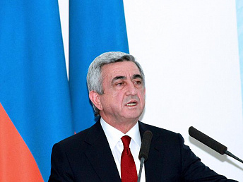 Armenian president leaves for Austria