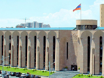 Yerevan's municipality to distribute property worth AMD 270 million among affiliated kindergartens