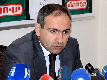Armenian opposition deputy hospitalized with acute appendicitis